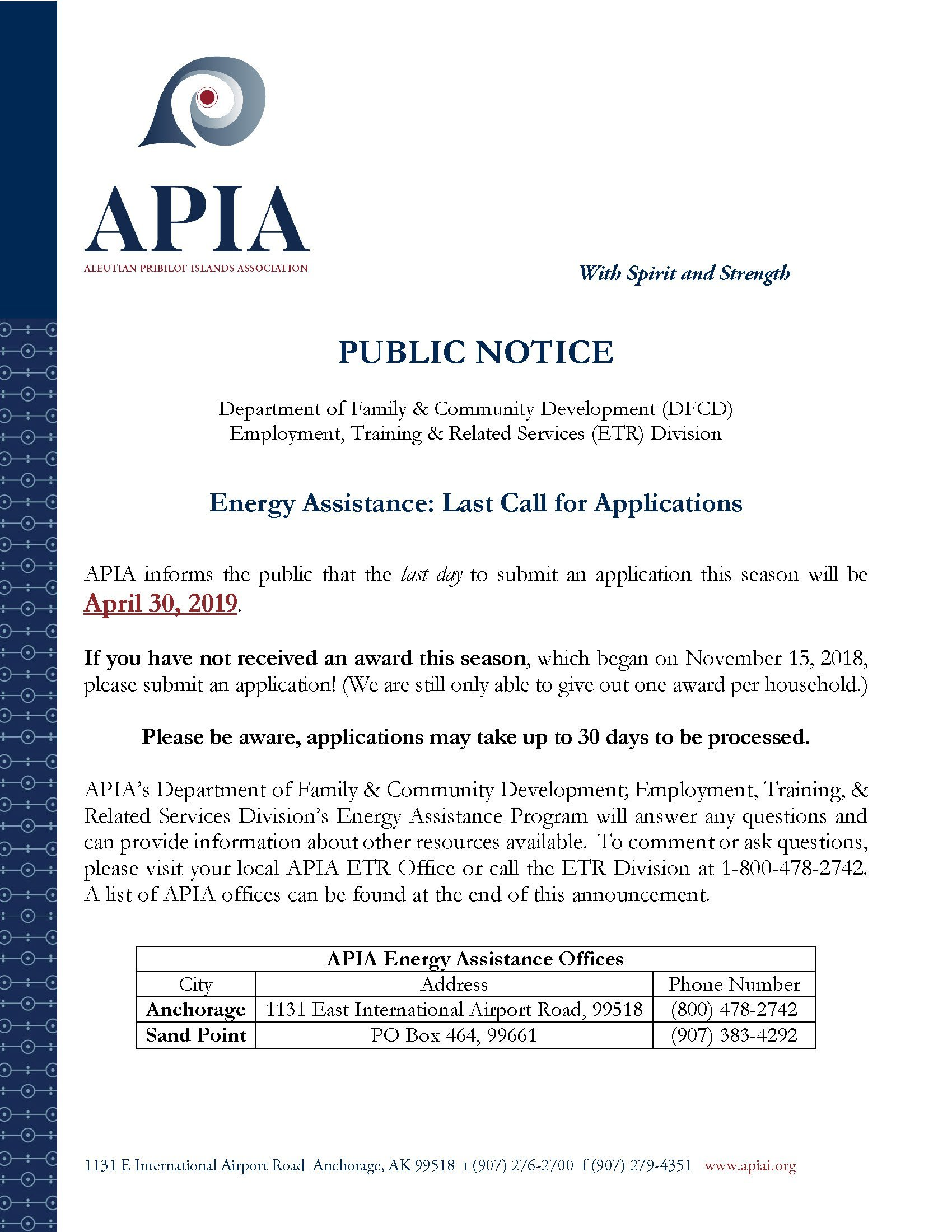 EA PSA FY19 Last Day for Apps